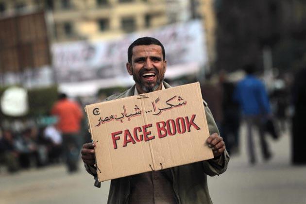 Facebook Arab Spring